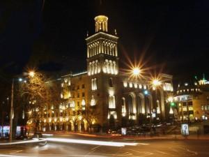 Georgian National Academy of Sciences