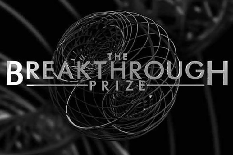 Nominations for 2020 Breakthrough Prize are now open -